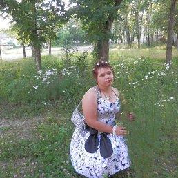 Любовь, 29 лет, Райчихинск