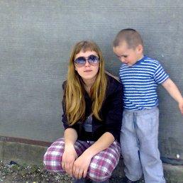 Настя, 24 года, Кировоград