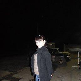Любаша, 23 года, Белореченский