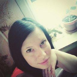Анастасия, 29 лет, Саранск