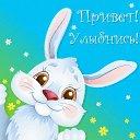 Фото Мария, Новосибирск, 46 лет - добавлено 9 июня 2015 в альбом «Любимые открытки»