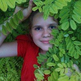 Екатерина, 19 лет, Амвросиевка