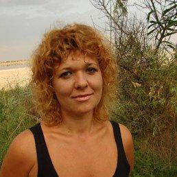 Ира, 48 лет, Полтава