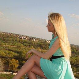 Кристина, 25 лет, Сумы