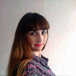 Юлия, 24 года, Гадяч