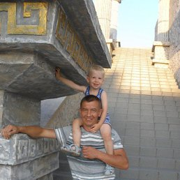 Сергей, 45 лет, Бершадь