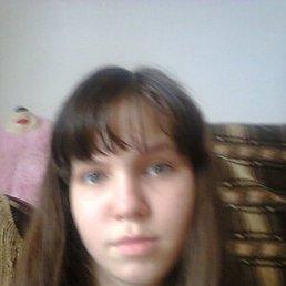 Азалия, 25 лет, Уруссу