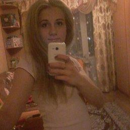 Дарья, Ржев, 28 лет
