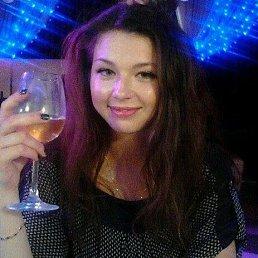 екатерина, 29 лет, Заречный