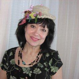 Анна, 54 года, Желтые Воды
