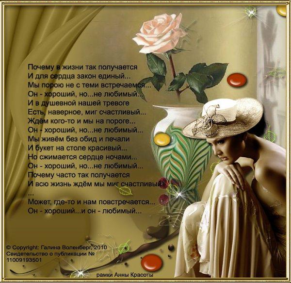 горой поздравления в стихах поэтов для мужчин она сплела