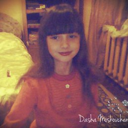 Дарья, 17 лет, Батайск
