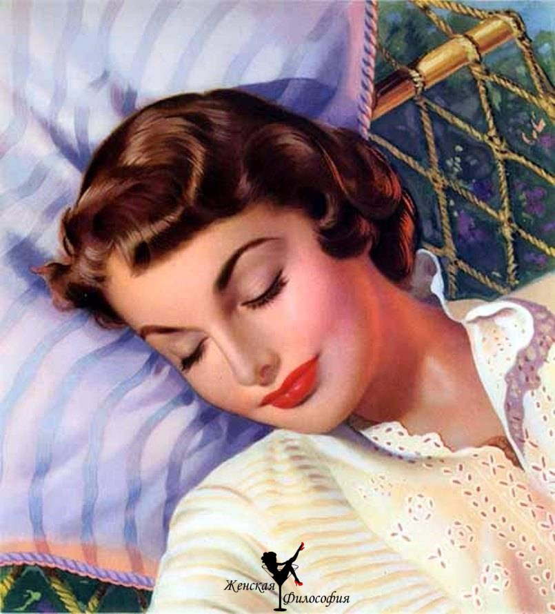 Спокойной ночи ретро картинки красивые