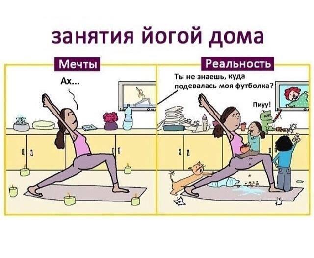 Йога | Yoga - 9 июня 2015 в 01:40