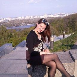 Маша, 30 лет, Коростень