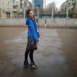 Дарья, 17 лет, Электросталь