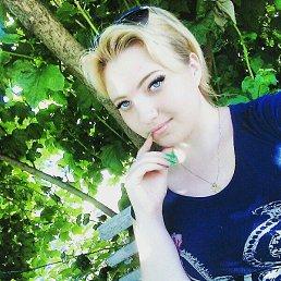Карина, 26 лет, Волноваха