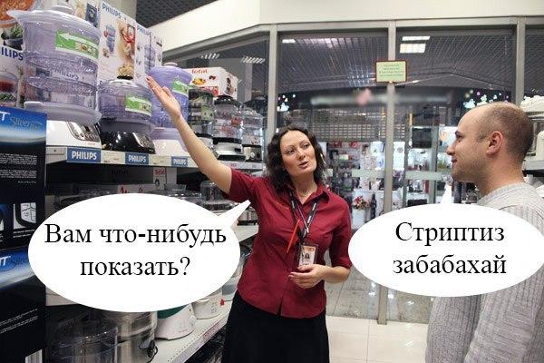 смешные картинки нас нет в магазине неё мне