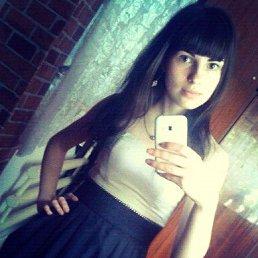 Екатерина, 24 года, Бердянск