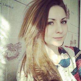 Анна Колесникова, 30 лет, Бугуруслан