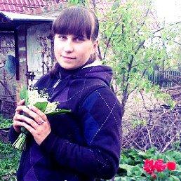 Маша, 25 лет, Мена