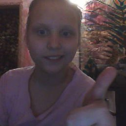 Lina, 24 года, Новосибирск
