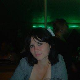 Оля, 24 года, Скадовск