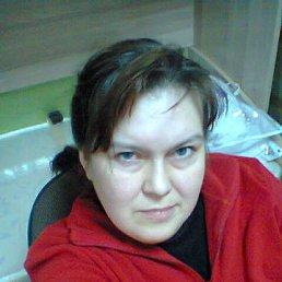 Елена, 44 года, Шумерля