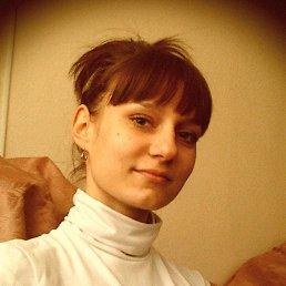 вера, 26 лет, Чугуевка