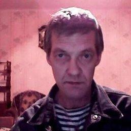 СЕРГЕЙ, 54 года, Оршанка