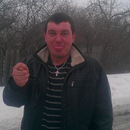 Рома, 36 лет, Валки