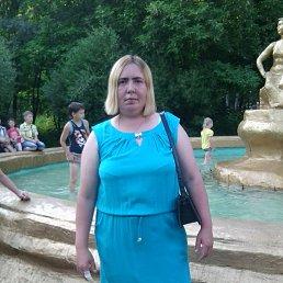 Нина, 44 года, Шумерля