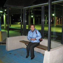 Анна, 59 лет, Дедовск