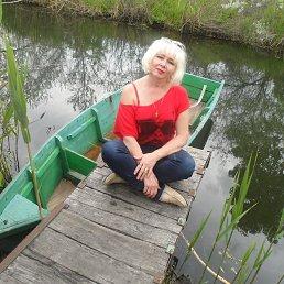 Лидия, 56 лет, Горишние Плавни