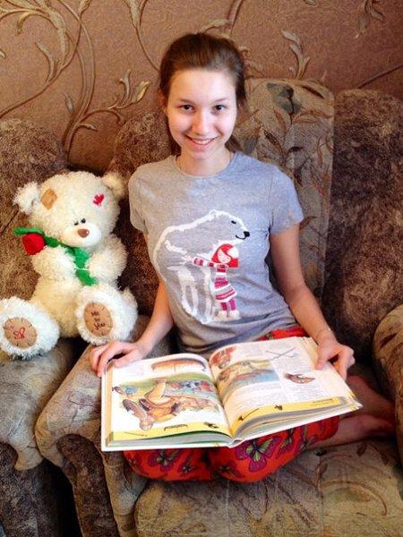 Фото: Стефания, Уфа в конкурсе «Люблю читать!»