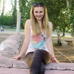 Юлия, 23 года, Кременная