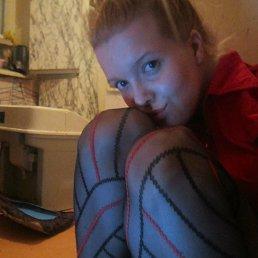 Екатерина, 27 лет, Бокситогорск