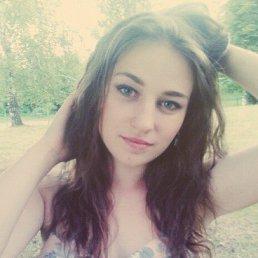 Людмила, 24 года, Богуслав