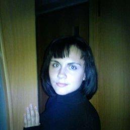 Евгения, 28 лет, Советск