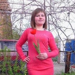 Ксения, 29 лет, Орехов