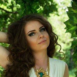 лиза, , Волгоград