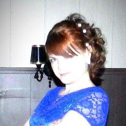 Анастасия Лудина, 29 лет, Ступино