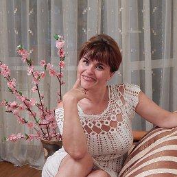Людмила, 47 лет, Трехгорный