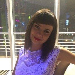 Анюта Гриц, Красноярск, 29 лет