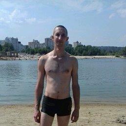 Павел, 26 лет, Чигирин