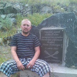сергей, 49 лет, Новотроицк