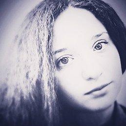 Анастасия, 25 лет, Иваново