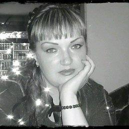 Ульяна, 35 лет, Новокузнецк