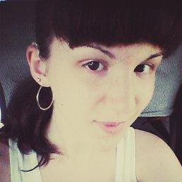 Диана, 19 лет, Днепродзержинск