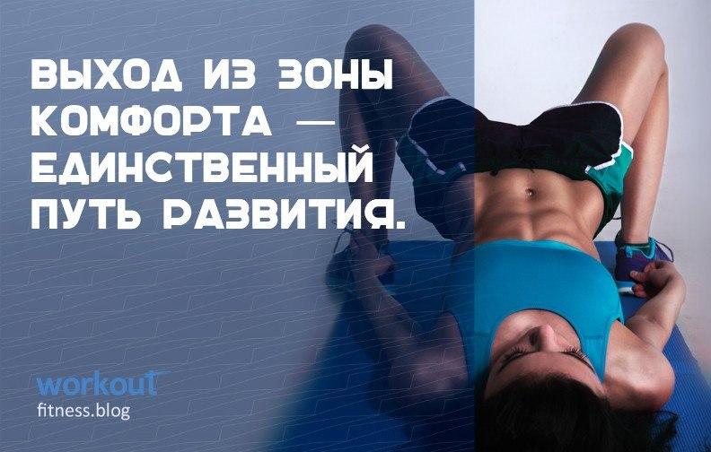 смотреть мотивационные картинки для фитнеса рябина многом очень